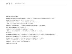 75_statement2